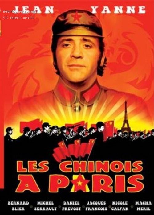 les-chinois-paris-affiche