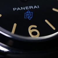 Panerai PAM634